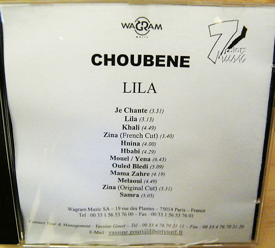 pochette recto du cdr sampler promo advance collector Lila par Choubene