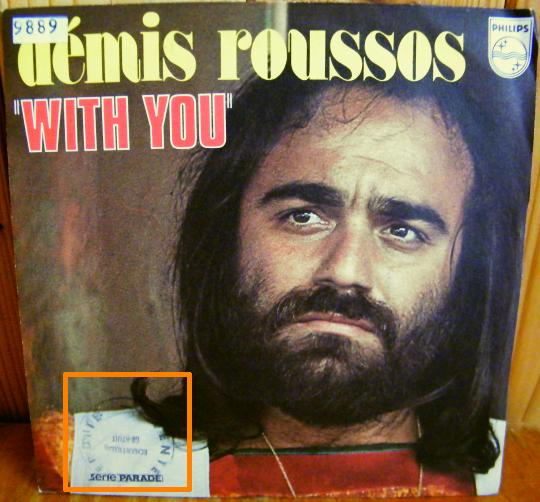 recto du 45t Collector promotionnel de Démis Roussos - With you