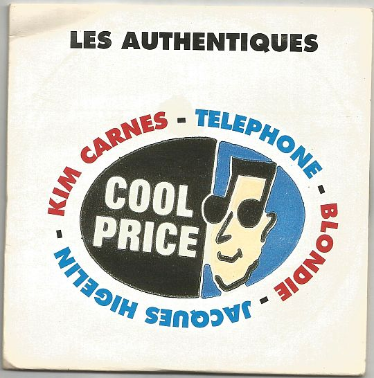 recto du CD sampler Collector promo EMI Cool Price - Les authentiques