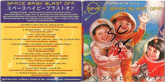 recto/verso du CD sampler Collector promo Emperor Norton Records - Space baby blast off