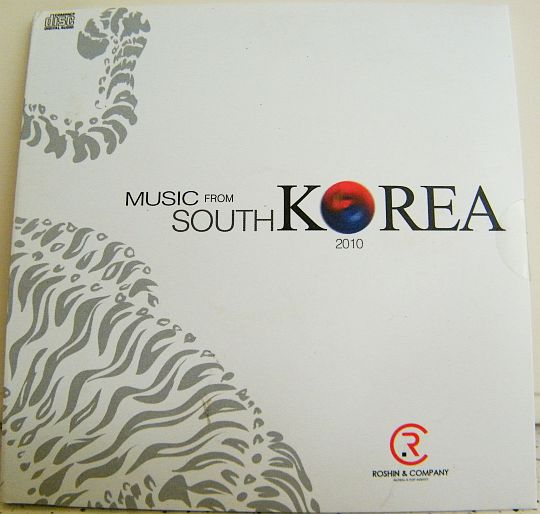recto de la double compilation promotionnelle Music from South Korea 2010