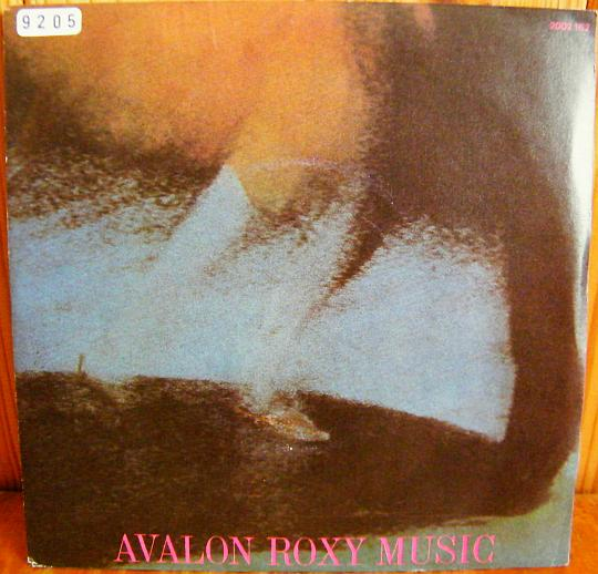 recto du 45 tours promo Avalon par Roxy Music